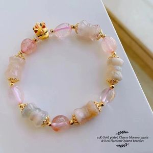 COPY - 14K Gold plated Cherry blossom agate & Red…